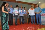 Boney Kapoor launches Dil To Deewana Hai music on 31st May 2016