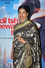 Mita Vashisht launches Dil To Deewana Hai music on 31st May 2016