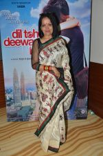 Sushmita Mukherjee launches Dil To Deewana Hai music on 31st May 2016
