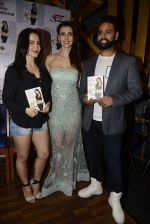 Elli Avram, Andy at Claudia Ciesla