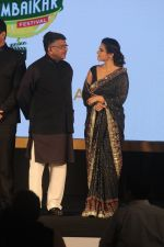 Kajol at Swabhiman Mumbaikar event to honour Padmabhushan winners on 3rd June 2016