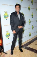 Madhur Bhandarkar at Swabhiman Mumbaikar event to honour Padmabhushan winners on 3rd June 2016