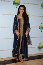 Preity Zinta at Swabhiman Mumbaikar event to honour Padmabhushan winners on 3rd June 2016 (51)_5752d42a69914.JPG