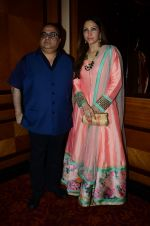 Rajkumar Santoshi at Swabhiman Mumbaikar event to honour Padmabhushan winners on 3rd June 2016
