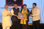 Udit Narayan at Swabhiman Mumbaikar event to honour Padmabhushan winners on 3rd June 2016