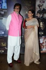 Vidya Balan, Amitabh Bachchan at the promotion of Te3n on 3rd June 2016 (12)_5752e4f60627e.JPG