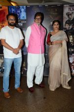 Vidya Balan, Amitabh Bachchan at the promotion of Te3n on 3rd June 2016 (16)_5752e4f9090f8.JPG