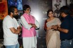 Vidya Balan, Amitabh Bachchan at the promotion of Te3n on 3rd June 2016 (18)_5752e4fa6e455.JPG