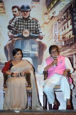 Vidya Balan, Amitabh Bachchan at the promotion of Te3n on 3rd June 2016 (43)_5752e4feb8be0.JPG