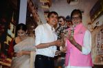 Vidya Balan, Amitabh Bachchan at the promotion of Te3n on 3rd June 2016 (60)_5752e5036d415.JPG