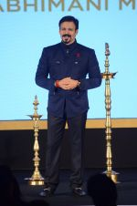 Vivek Oberoi at Swabhiman Mumbaikar event to honour Padmabhushan winners on 3rd June 2016