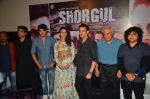 Jimmy Shergill, Suha Gezen, Eijaz Khan at Shorgul film launchin Mumbai on 4th June 2016 (6)_5754079145cfd.JPG