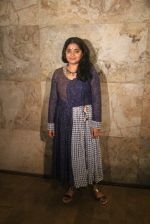 Ashwiny Iyer Tiwari at Nil Battey Sannata screening on 5th June 2016