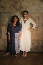 Ashwiny Iyer Tiwari, Swara Bhaskar at Nil Battey Sannata screening on 5th June 2016