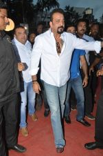 Sanjay Dutt at Asif Bhamla foundation event on world environment day in Mumbai on 5th June 2016