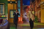 on the stets of Kapil Sharma Show on 5th June 2016