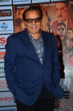 Dharmendra at the launch of film Dil Sala Sanki in Mumbai on 6th June 2016 (64)_5756527a7546b.JPG