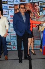 Dharmendra at the launch of film Dil Sala Sanki in Mumbai on 6th June 2016 (65)_5756526de1c0c.JPG