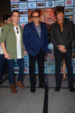 Dharmendra, Shakti Kapoor, Jimmy Shergill at the launch of film Dil Sala Sanki in Mumbai on 6th June 2016 (65)_57565233eb650.JPG