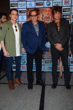 Dharmendra, Shakti Kapoor, Jimmy Shergill at the launch of film Dil Sala Sanki in Mumbai on 6th June 2016 (66)_5756526ec1791.JPG