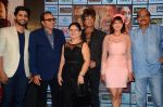 Dharmendra, Shakti Kapoor, Madalsa Sharma, Yogesh Kumar at the launch of film Dil Sala Sanki in Mumbai on 6th June 2016 (62)_575651c68c349.JPG