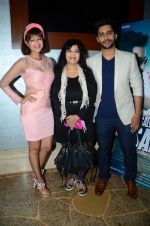 Madalsa Sharma, Yogesh Kumar at the launch of film Dil Sala Sanki in Mumbai on 6th June 2016 (44)_575651caabe6d.JPG