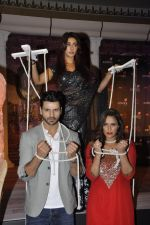 Maheck Chahal, Vivek Dahiya, Mona Singh at Kawach...Kaali Shaktiyon Se press conference on 6th June 2016 (38)_57564f57baece.JPG