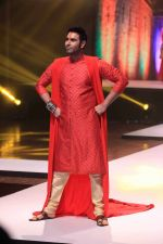 Sandip Soparrkar Power Walk to revive Maharashtrain fabrics at National School Of performing Arts (5)_57564e6bb3725.jpg
