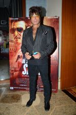 Shakti Kapoor at the launch of film Dil Sala Sanki in Mumbai on 6th June 2016 (39)_57565235ebe72.JPG