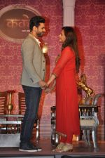 Vivek Dahiya, Mona Singh at Kawach...Kaali Shaktiyon Se press conference on 6th June 2016 (19)_57564f63a7618.JPG