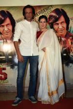 Kay Kay Menon and Kirti Kulhari at the trailer launch of San Pachattar 75 on 7th June 2016 (6)_5757b6800b2b4.JPG