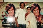 Kay Kay Menon and Kirti Kulhari at the trailer launch of San Pachattar 75 on 7th June 2016_5757b6a423c35.JPG