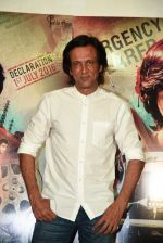 Kay Kay Menon at the trailer launch of San Pachattar 75 on 7th June 2016