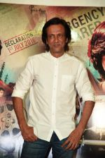 Kay Kay Menon at the trailer launch of San Pachattar 75 on 7th June 2016 (10)_5757b68f39ab7.JPG