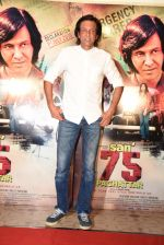 Kay Kay Menon at the trailer launch of San Pachattar 75 on 7th June 2016 (12)_5757b6811b545.JPG