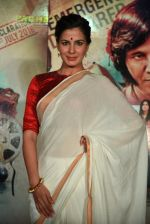 Kirti Kulhari at the trailer launch of San Pachattar 75 on 7th June 2016 (1)_5757b6757898f.JPG