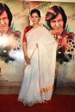 Kirti Kulhari at the trailer launch of San Pachattar 75 on 7th June 2016 (3)_5757b6636960c.JPG