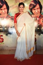 Kirti Kulhari at the trailer launch of San Pachattar 75 on 7th June 2016 (5)_5757b664835fe.JPG