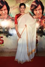 Kirti Kulhari at the trailer launch of San Pachattar 75 on 7th June 2016