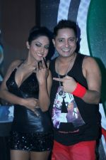 Ritika Gulati & Sukhvinder on the set of Love Ke Funday_5757a3f863b5c.JPG