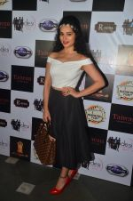 Sukirti Kandpal at the photo shoot on travel theme on 7th June 2016