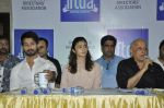 Alia Bhatt, Shahid Kapoor, Mahesh Bhatt at Udta Punjab controversy meet by IFTDA on 8th June 2016 (10)_57597267f0601.JPG