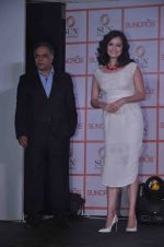 Dia Mirza launches Suncros creme a product of Sun Pharma on 8th June 2016