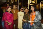 Mukerji Parivaar at Hai Apna Dil Toh Awara Bash on 8th June 2016_5759752cc797d.jpg