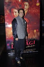 Rahat Fateh Ali Khan at Dillagi launch on 8th June 2016 (52)_57597740810a8.JPG