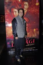 Rahat Fateh Ali Khan at Dillagi launch on 8th June 2016