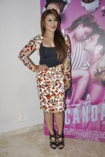Reeth Mazumder at Trailer launch of film A Scandall on 8th June 2016