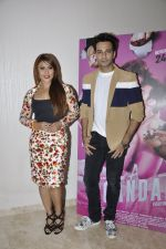 Reeth Mazumder, Johny Baweja at Trailer launch of film A Scandall on 8th June 2016
