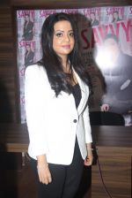 Amruta Fadnavis at Magna lounge for Savvy magazine cover launch on 9th June 2016