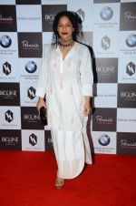 Masaba on the red carpet for Perina Qureshi_s show on 9th Jne 2016 (125)_575a834bb3140.JPG